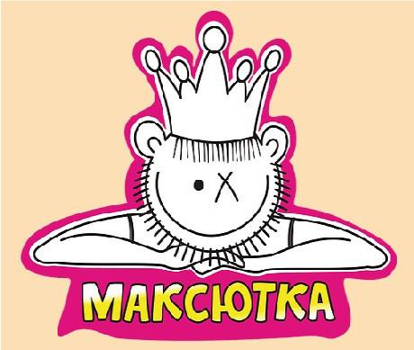 Максютка (Россия)
